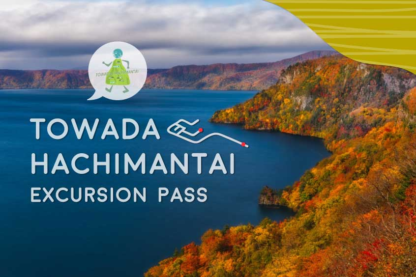 Towada-Hachimantai-Excursion-Pass
