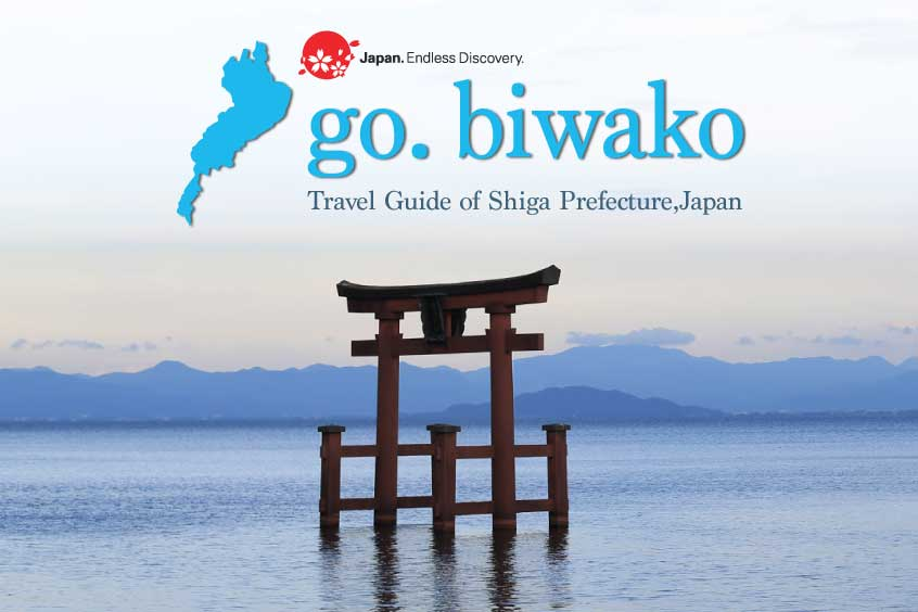 Biwako Visitors